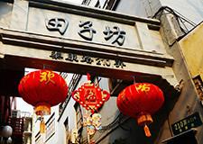 感受老上海风情