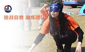 江东控股集团2015年凤凰湖体验式培训