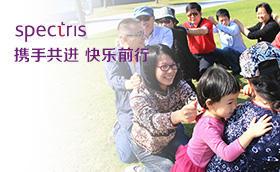上海思百吉仪器系统有限公司辰山植物园拓展活动拓展基地,拓展培训,拓展活动,拓展培训活动,思百吉,拓展活动,辰山植物园,零售,拓展训练,李志兴案例,