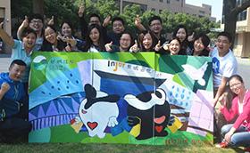 上海拓展训练项目--纳斯卡巨画