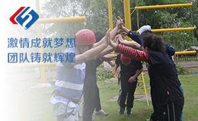 上海合联电子科技拓展培训