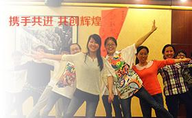 上海英梵秀纺织2016户外拓展