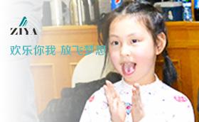 2015年上海珠雅实业拓展活动