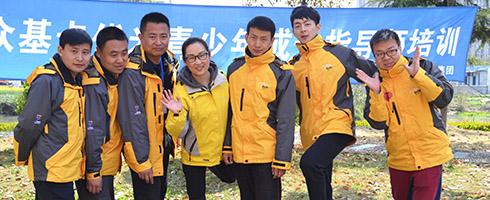 拓展培训师的修炼总结,拓展培训,拓展训练,上海拓展,体验式培训