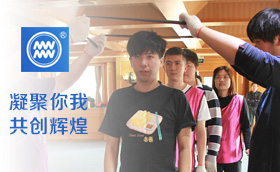 上海正广和饮用水有限公司2016户外拓展