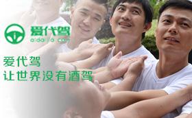 上海币达信息技术有限公司户外拓展活动