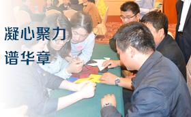上海长征富民金山制药有限公司户外拓展活动