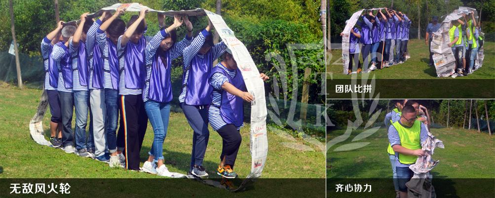 上海兰卫销售部2018拓展活动|拓展基地,拓展培训,拓展活动,拓展培训活动,挑战五分钟,无敌风火轮,天梯。