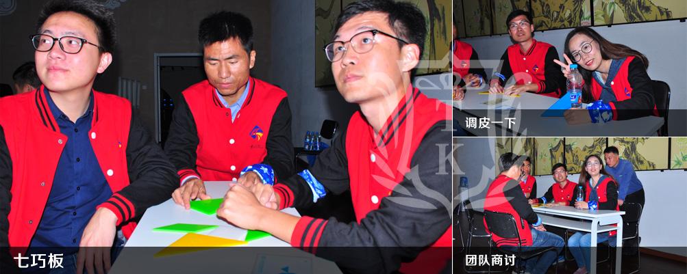 上海市政公路2018年度青年后备干部培训班|拓展基地,拓展培训,拓展活动,拓展培训活动,市政,拓展