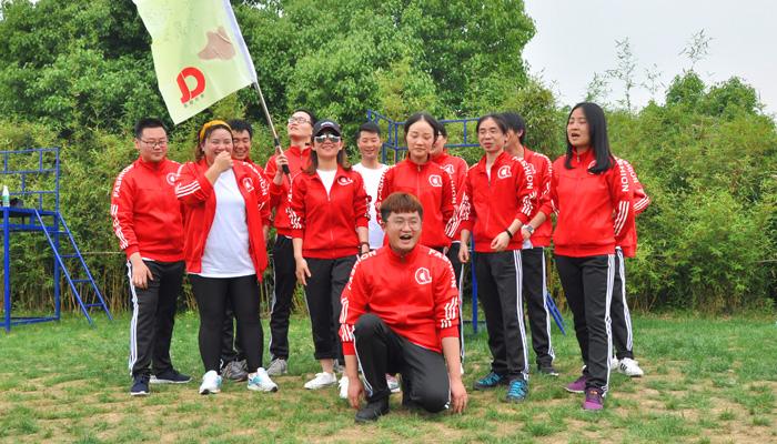 拓展训练心与目标的高度统一 拓展培训,上海拓展培训,培训,企业培训,拓展训练,拓展训练,拓展训练项目,团队