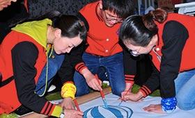 选择上海拓展的注意事项