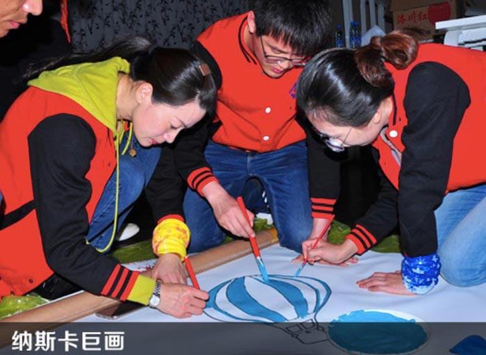 选择上海拓展的注意事项|