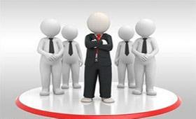 您了解自己是否有足够的领导能力吗?