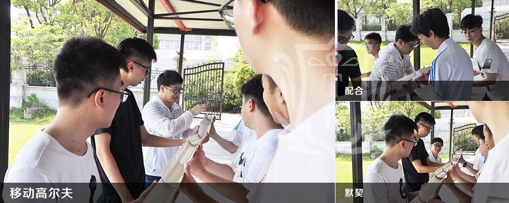大道金服上海公司2019年校招生团队拓展训练|拓展基地,拓展培训,拓展活动,拓展培训活动,大道金服,拓展