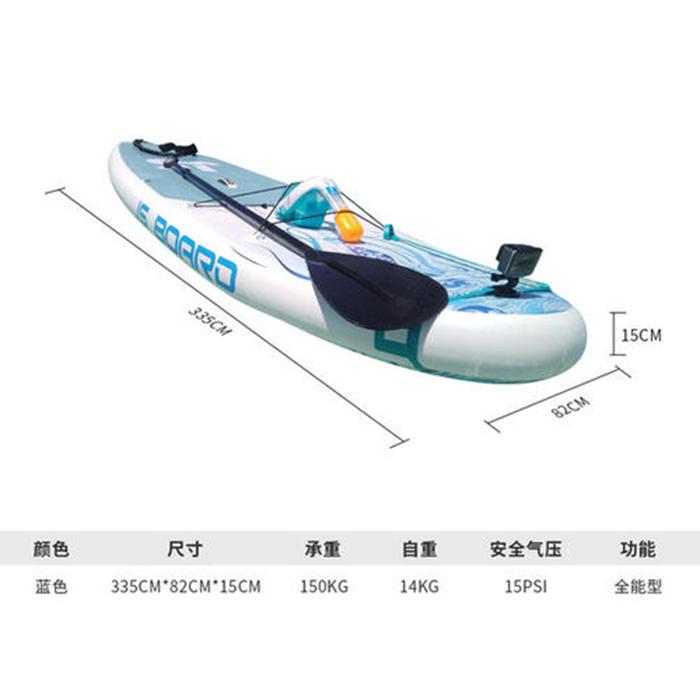 桨板冲浪——新手必备好物|桨板,众基,拓展公司