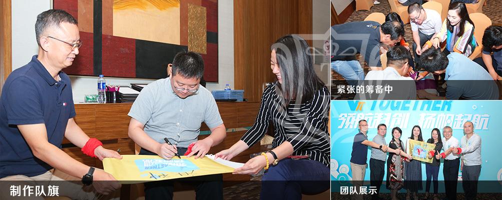 上海張江文化傳媒有限公司2019拓展活動|拓展基地,拓展培訓,拓展活動,拓展培訓活動,張江傳媒,拓展