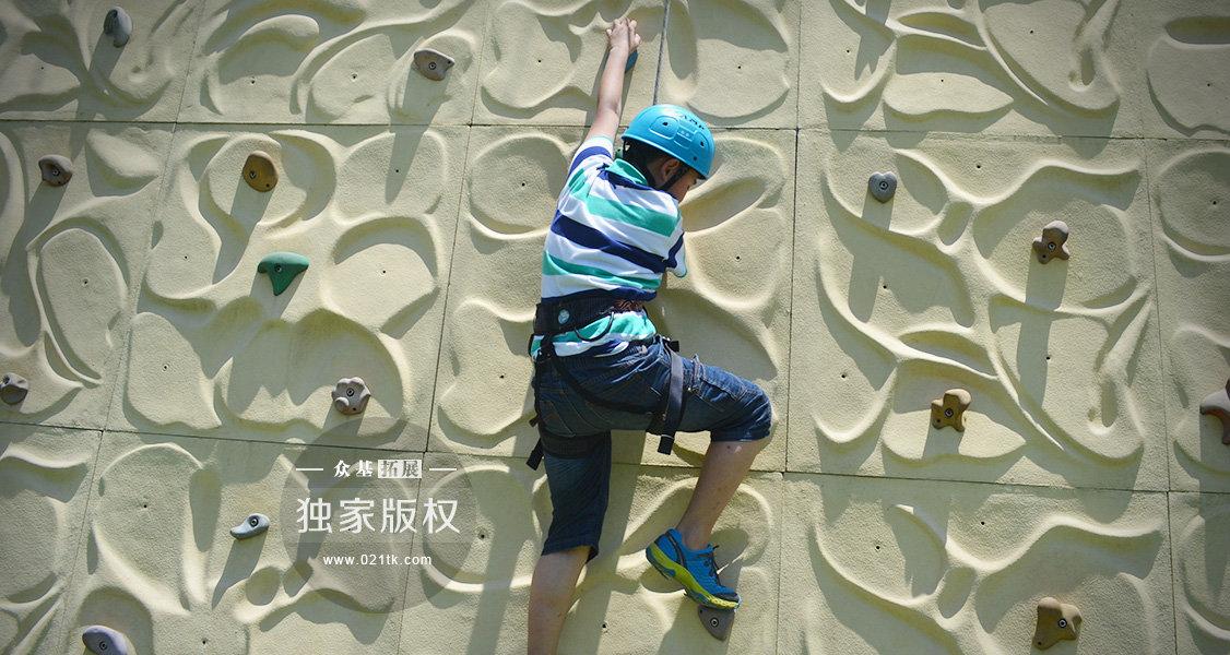 攀岩活动最受欢迎,从未如此直立行走过,第一次体验这样的活动,不能忍住的兴奋。一步一步像只小蜗牛一样缓慢爬行,努力着、坚持着,锻炼出刚毅的品质,相信在以后的人生路上,遇到难题时,我们都会选择坚持到底,绝不轻言放弃。
