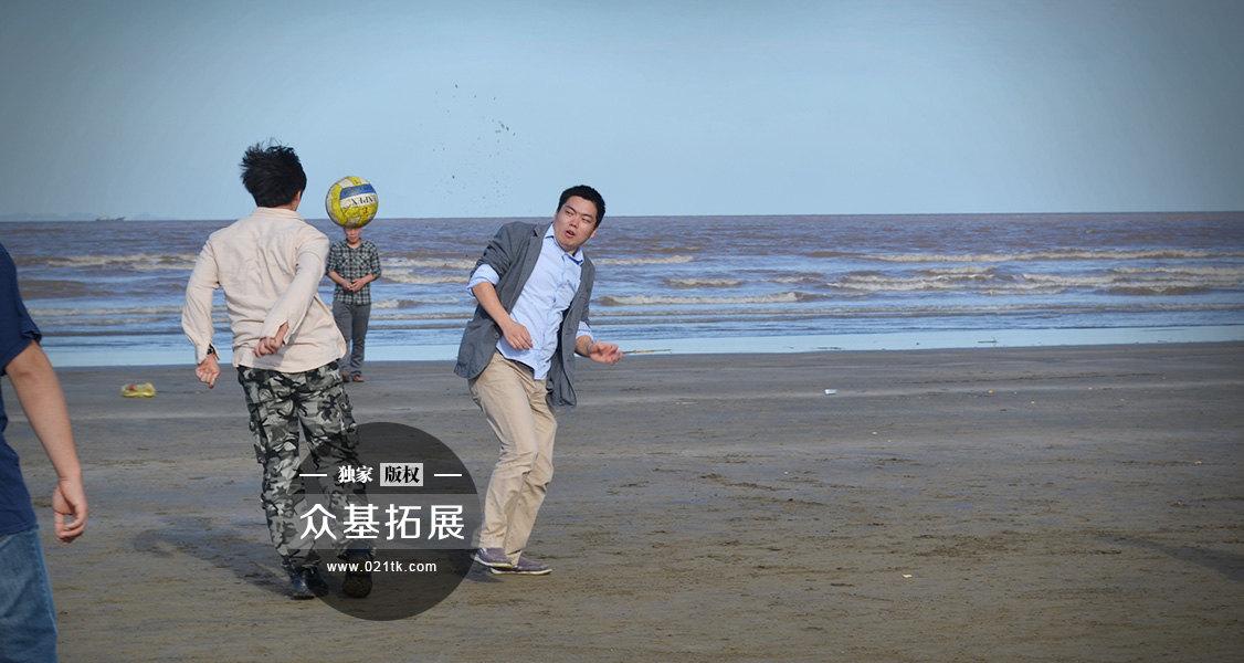 利用得天独厚的地理环境,结合海滩特点,众基开发出一系列海滩拓展项目。这一次凯创生物的海滩培训之旅非常顺利,刚好赶上舟山风筝节,气氛浓厚。看,伙伴们已经在进行足球运动会啦。场面激烈却又趣味十足。