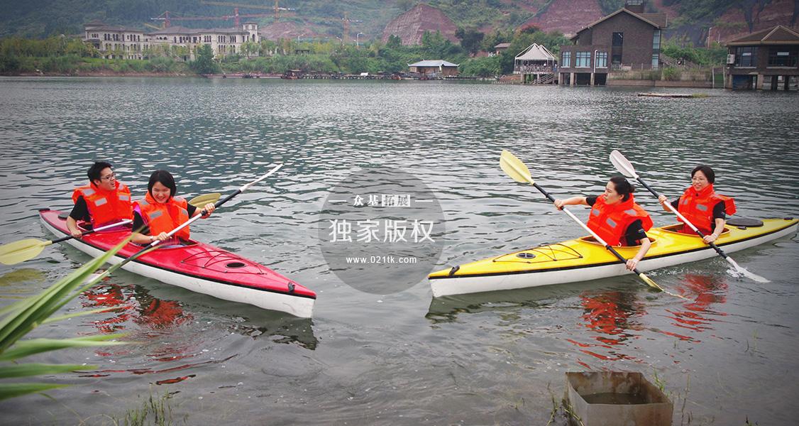 也许你骑过双人单车,但你从来没有尝试过这双人肥仔艇,在美丽的千岛湖畔,来一场争风夺秒的接力赛是再刺激不过的事情,走进自然与其亲近最好的方式就是融入自然。寻找到湖水与肥仔艇之间的符号语言,收获快乐,享受愉悦。