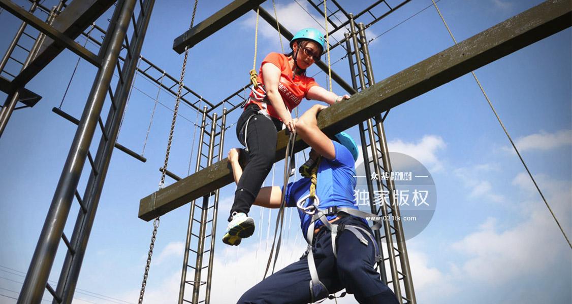 双人天梯在团队建设中经常性的会选取男女搭配的形式,以男子的力量和女子的灵敏巧妙结合,才能在这个项目中制胜智勇。双人天梯作为高空项目,挑战的不仅仅是个人勇气,同时也是体能与耐力。