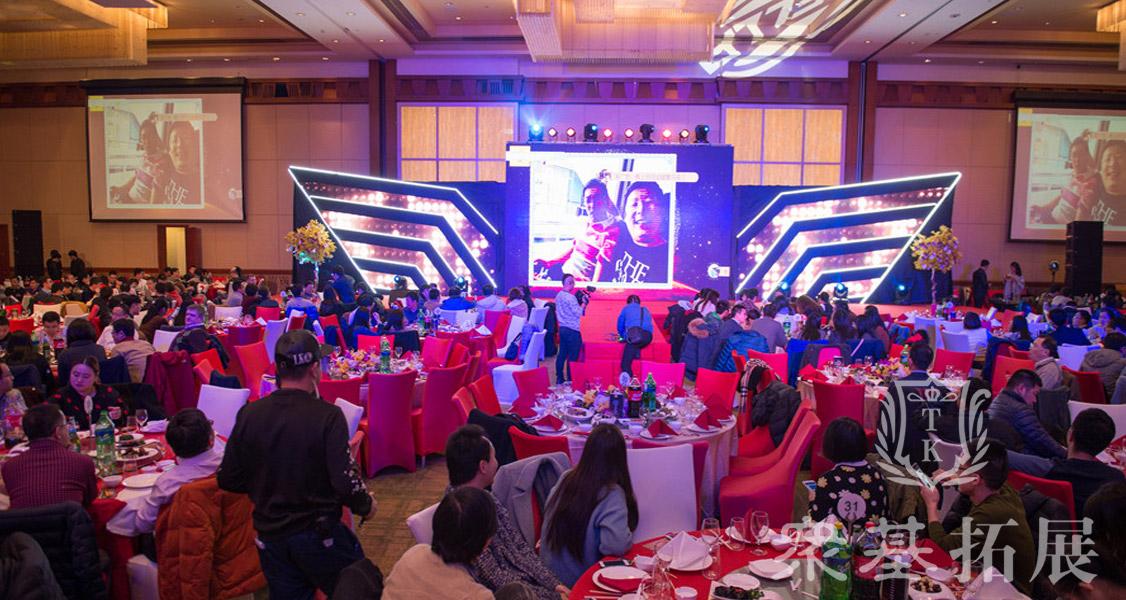 会中大屏幕中播放着所有员工对新的一年的祝福和对新的一年的愿望,经历过时间里有艰辛有幸福,有像大家庭一样温暖的家人。