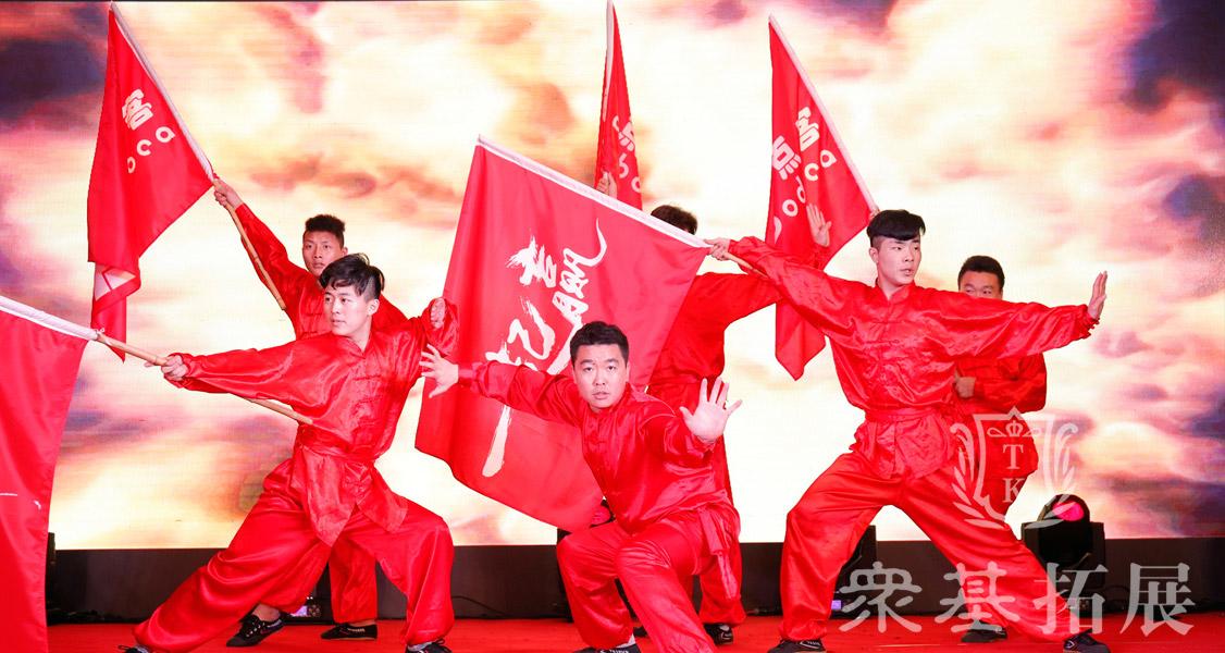 中华武术博大精深,在年会中也是一大亮点节目,喜欢和爱好武术的朋友们可以一饱眼福了。
