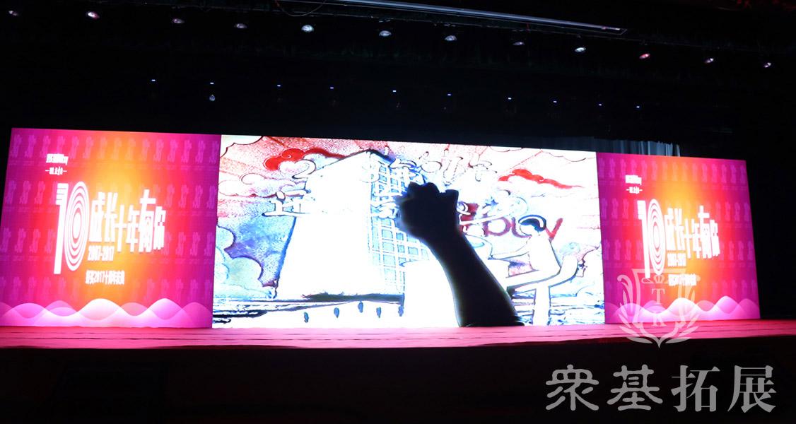 沙画表演展示了好买网10年辛苦历程,惟妙惟肖,也让新的员工见证了自己工作的地方10年路程。