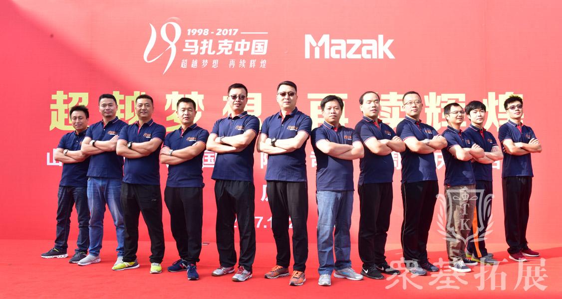 团队(Team)是由基层和管理层人员组成的一个共同体,它合理利用每一个成员的知识和技能协同工作,解决问题,达到共同的目标。