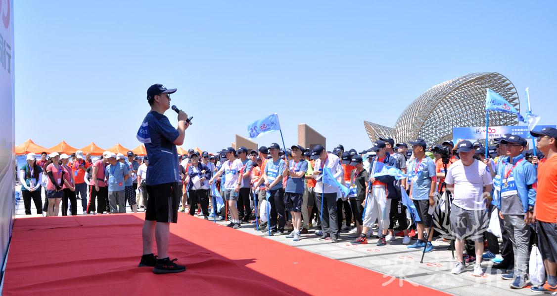 领导讲述大华此次活动的感受,激情点燃斗志。