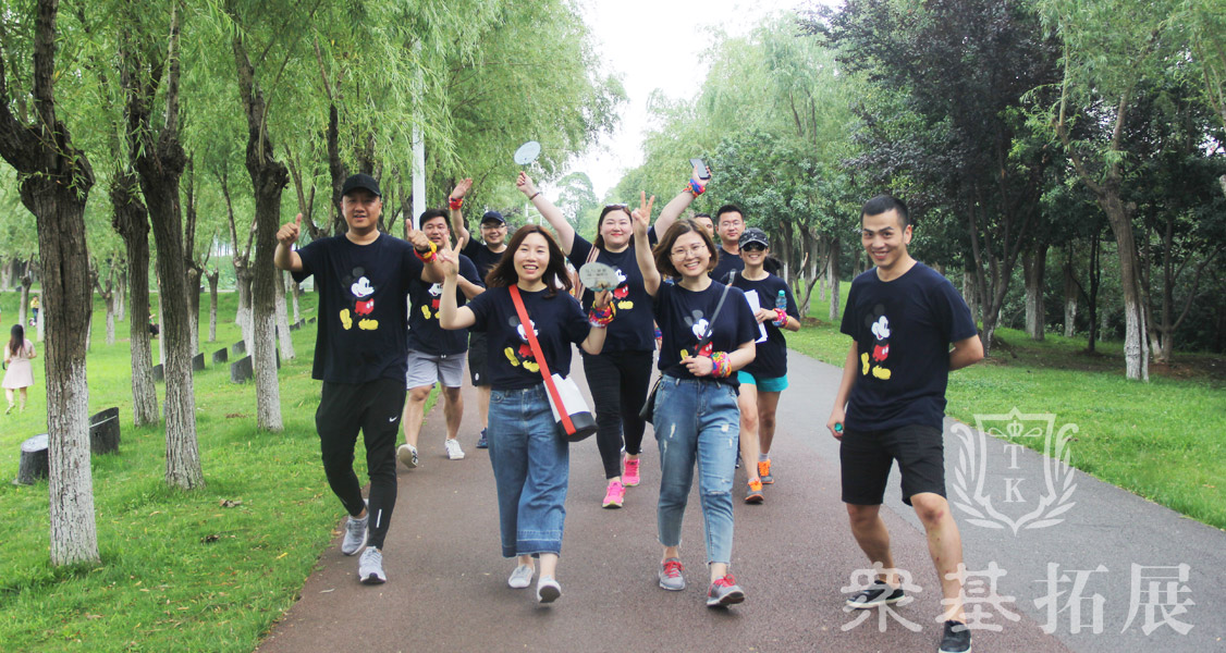徒步定向,团队进行景区拓展定向活动,在游览祖国的大好河山的同时进行团队拓展项目,其乐趣无穷也。