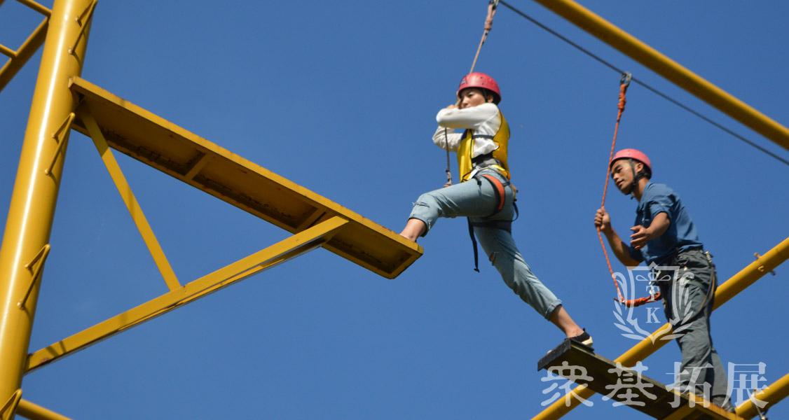 """高空断桥是一个以个人挑战为主的项目,属于高空心理冲击项目,整个过程需要独立完成。""""断桥一小步,人生一大步""""浓缩了这个项目的精华。"""