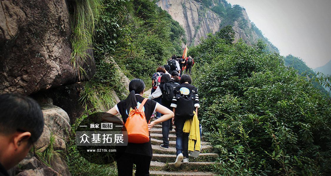 陡峭的山路留下了学员们一串串美丽的身影,也许山路崎岖,但是有队友相伴,相互扶持,再难的旅程也变得格外轻松,并且有意义。每一个人都记住了这里共同经历的风风雨雨。