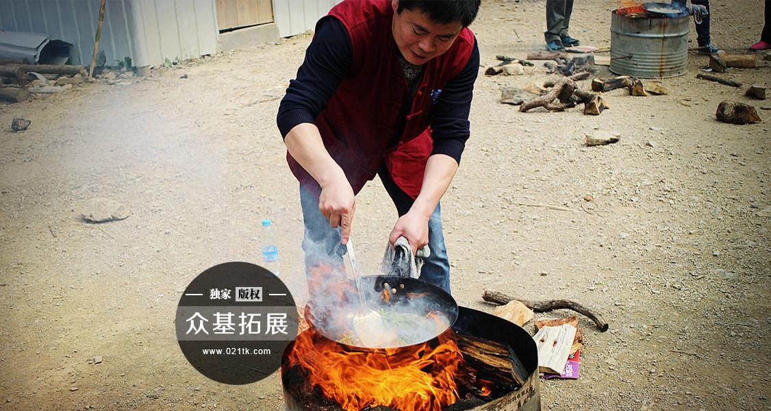 又到了该生火做饭的时刻啦,熊熊的火焰像伙伴们的热情一样。学员们乐于享受在为伙伴们做饭的过程。在经历三天的徒步探索之后,学员们更加了解了队友。